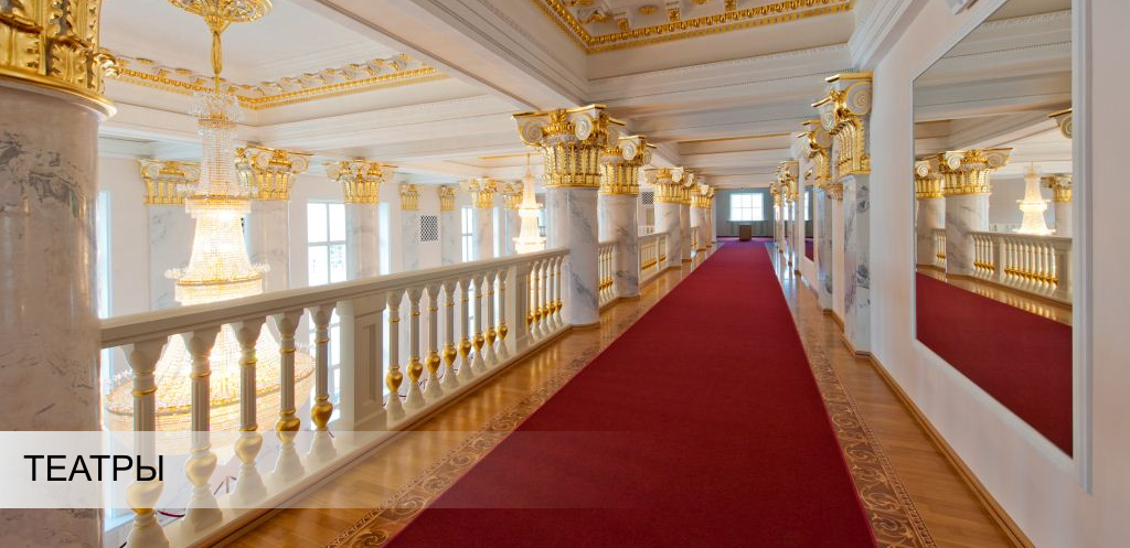 ru/theatres